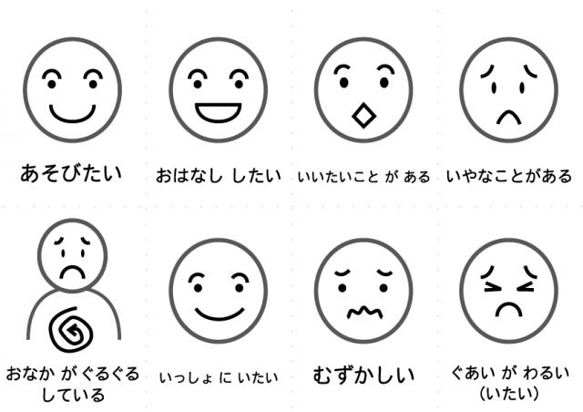感情カード2